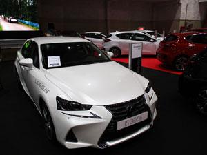 Lexus IS 300h en el Salón del Automóvil de Lugo 2018