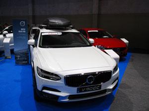 Volvo en el Salón del Automóvil de Lugo 2018