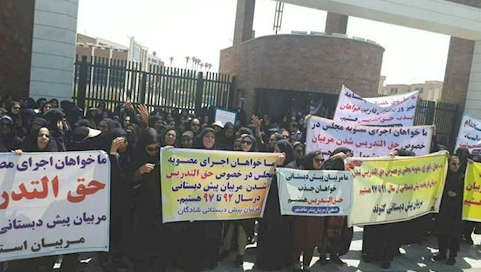 Nationwide protests in Iran due to frequent power Failure - Tatahfonewsarena
