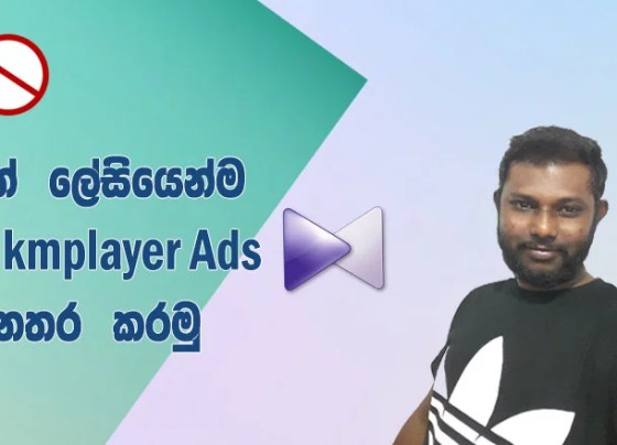 Disable KMPlayer Ads