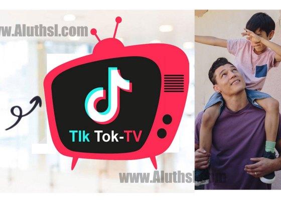 tiktok-tv-aluthsl