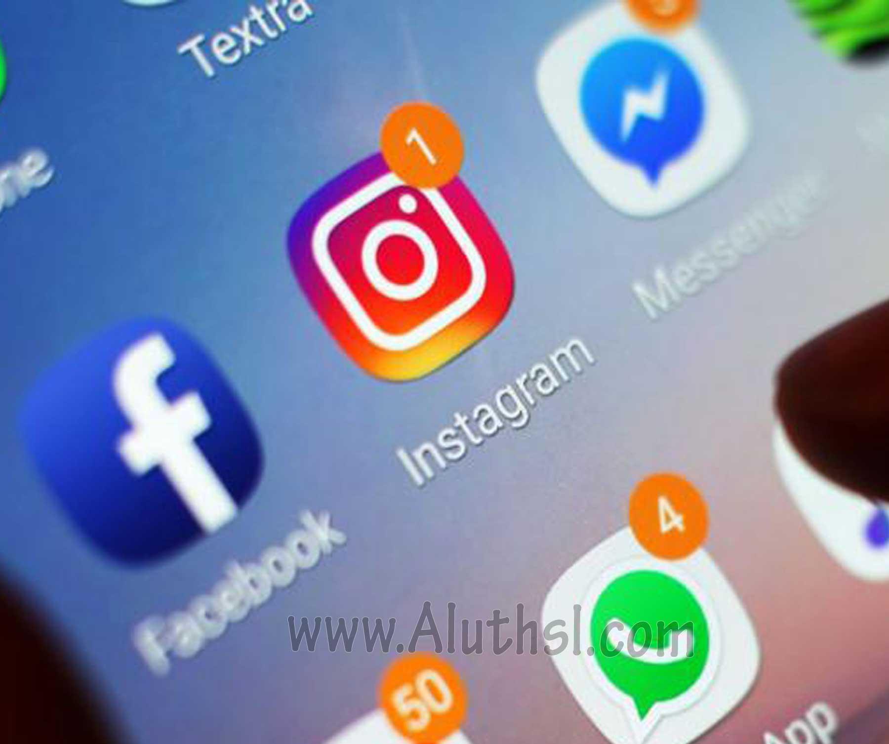 ලොව පුරා Facebook, Instagram , WhatsApp  බිඳ වැටේ