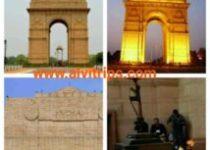 India gate history in hindi