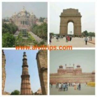 दिल्ली दर्शनीय स्थल के सुंदर दृश्य