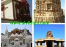 बाड़मेर पर्यटन स्थलों के सुंदर दृश्य