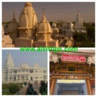 वृन्दावन के प्रसिद्ध मंदिरों के सुंदर दृश्य