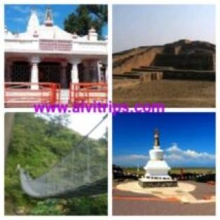 बलरामपुर पर्यटन स्थलों के सुंदर दृश्य