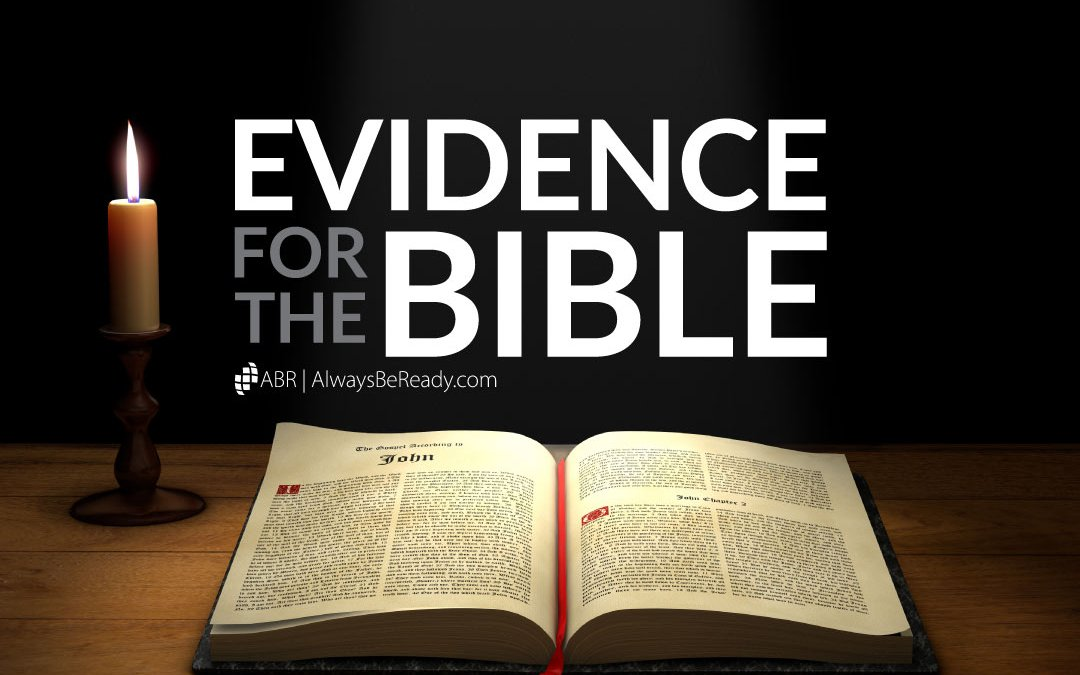 Evidence for the Bible | Archaeology, Fulfilled Prophecies + more