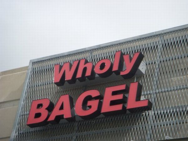 Wholy Bagel