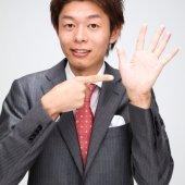 島田秀平 手相占い