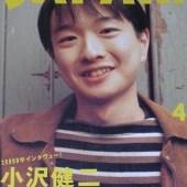 小澤健二 小澤征悦 従兄5
