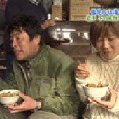 赤井英和 佳子