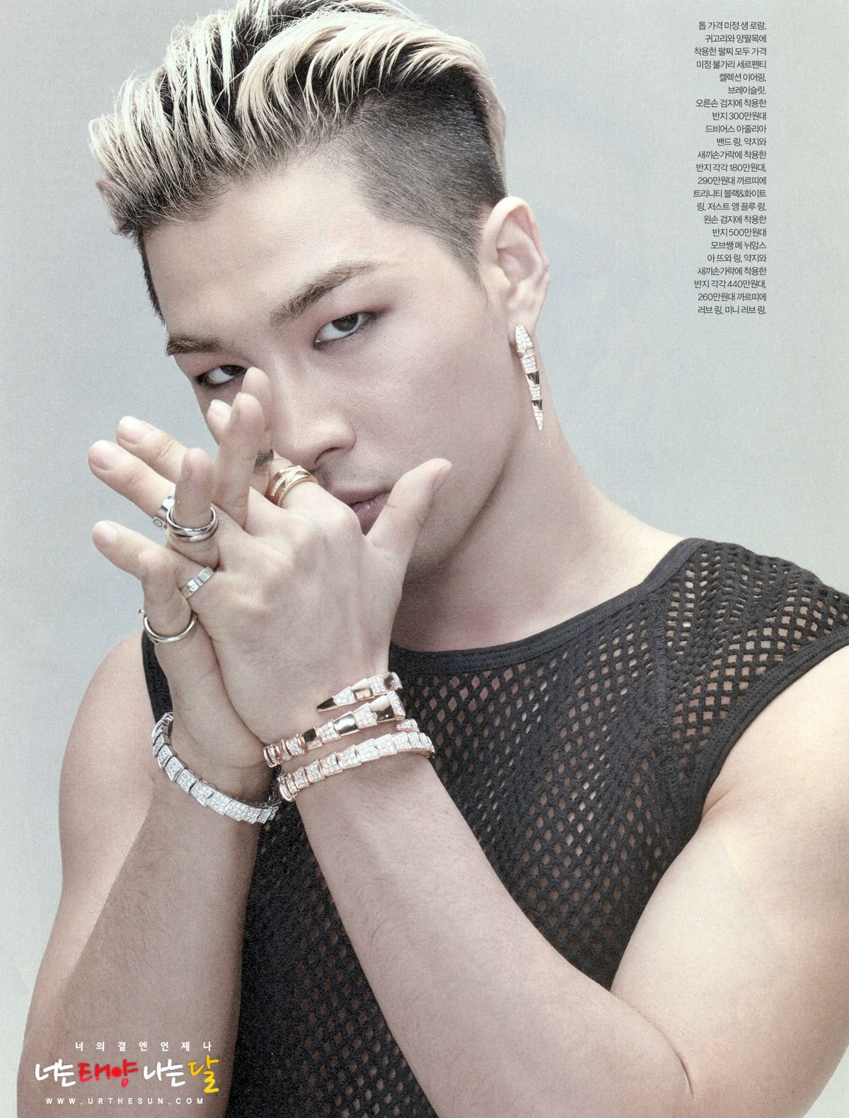 Taeyang In Esquire Korea February 2014 HQ Scans