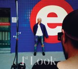 1st Look Moment 2