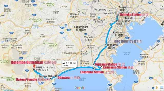 Kamakura Enoshima Hakone Train