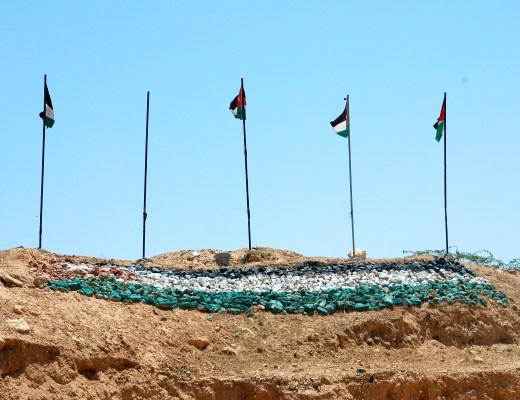 A2F Jordan Flags