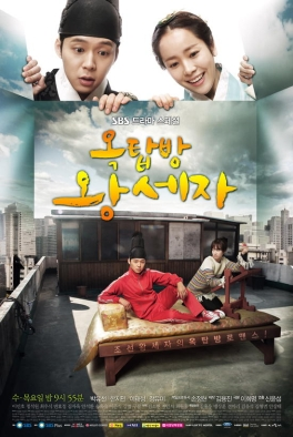 Rooftop Prince Promotional Poster