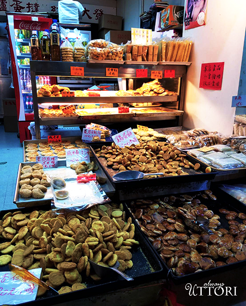 Bakery: HKTS1. Photo Credit: I'mari Avey. INTJ May Challenge. Alwaysuttori.com