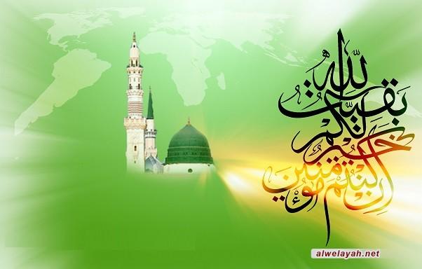 دار الولاية للثقافة والإعلام مولد الإمام المهدي عج 3