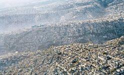 MEKSİKA – Mexico City'nin kuşbakışı görünümü