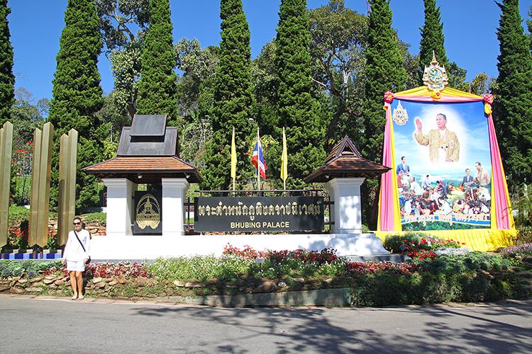 Me at Bhubing Palace Chiang Mai