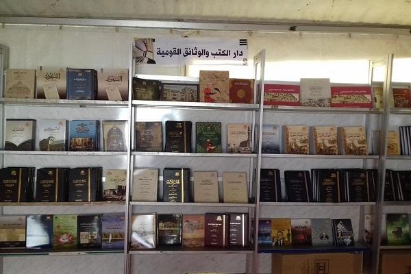 دار الكتب والوثائق تشارك في معرض الأوبرا للكتاب