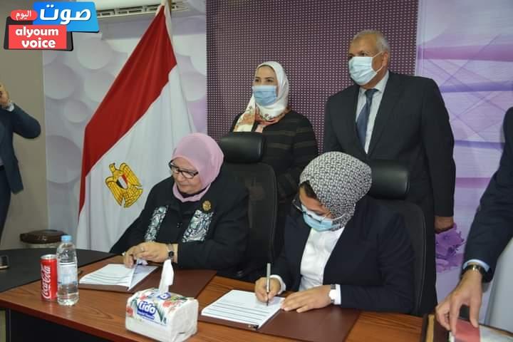 توقيع بروتوكولي تعاون بين محافظة الوادي الجديد وجامعة بني سويف ومركز رعاية المكفوفين