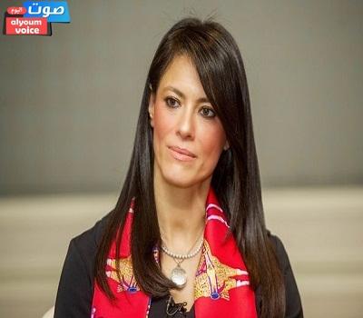 التعاون الدولى رانيا المشاط
