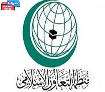 أمين عام منظمة التعاون الإسلامي