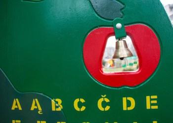 Darželio vaikų žaidimų aikštelė (AMS nuotr.)
