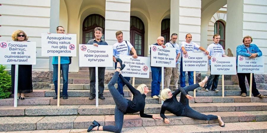 Lietuvos gėjų lygos Alytuje planuojamas renginys Vilniuje buvo sutiktas protestu