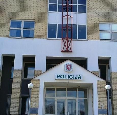 Lazdijų rajono policijos komisariatas