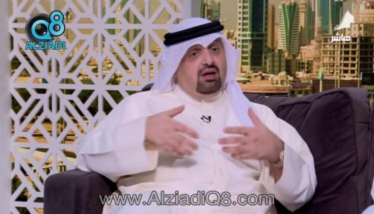 فيديو: لقاء جمال النصرالله وعبدالوهاب الحجي في برنامج (كويت اليوم) عن ملتقى العلاقات العامة والمشاريع الصغيرة