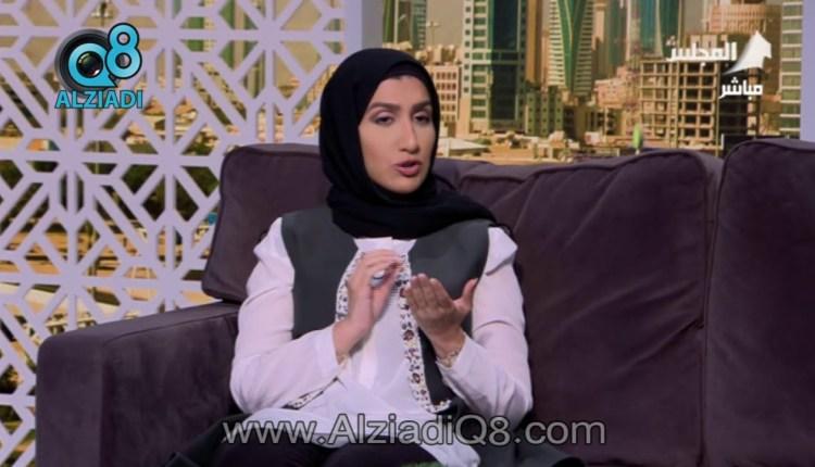 """فيديو: لقاء المحامية زينب الرامزي في برنامج (كويت اليوم) عن """"حقوق الإنسان المدمن"""""""