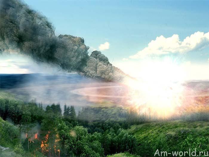 Страсти по Тунгусскому метеориту