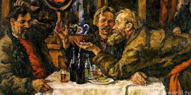 На Руси всегда пили культурно