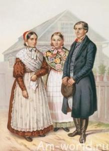 Узнай по фамилии о происхождении