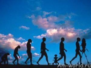 Эволюция человека продолжается.