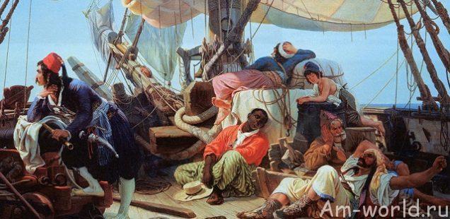 Был ли у пиратов кодекс