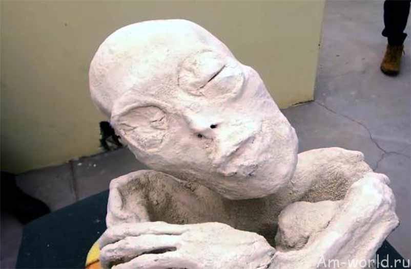 Мумии инопланетян из Перу — очередная фальшивка?