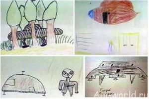 Пришельцы или детские фантазии?