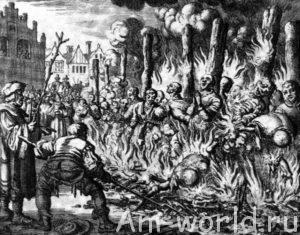 Самые жестокие войны
