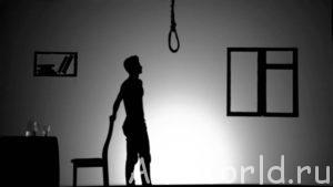 Суицид - сложный этический вопрос
