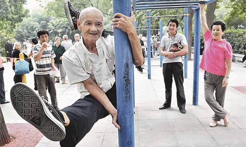 Японским долгожителям старость только в радость
