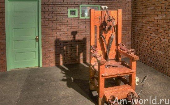 Гуманная казнь на электрическом стуле