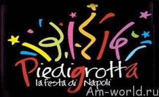 Песни запела неаполитанская Пьедигротта