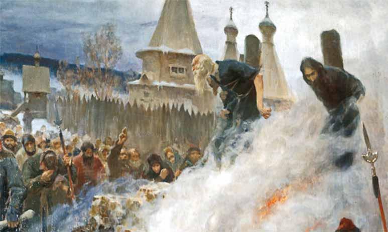 Казнь сожжением на Руси