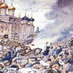 Чума: Хроника эпидемии на Руси