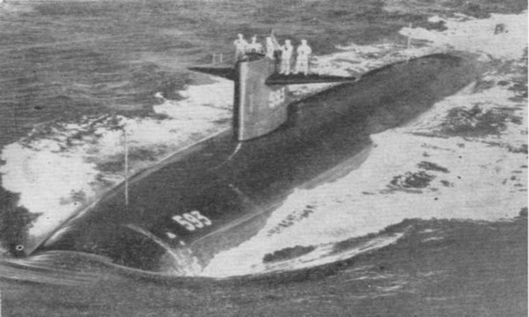 Гибель подводной лодки «Трешер»