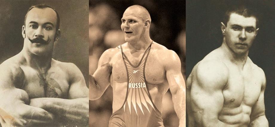 Самые сильные люди в истории России